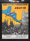 Celebrate the 2nd Year of the Nicaraguan Revolution July 19