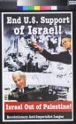 End U.$. Support / of Israel!