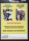 Apartheid: Wrong for South Africans, Wrong for Palestinians
