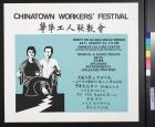 Chinatown Workers' Festival