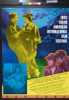 1982 Asian American International Film Festival
