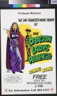 The San Francisco Mime Troupe in: The Dragon Lady's Revenge