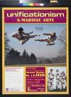 Unificationism & Martial Arts