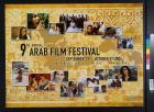 9th Annual Arab Film Festival