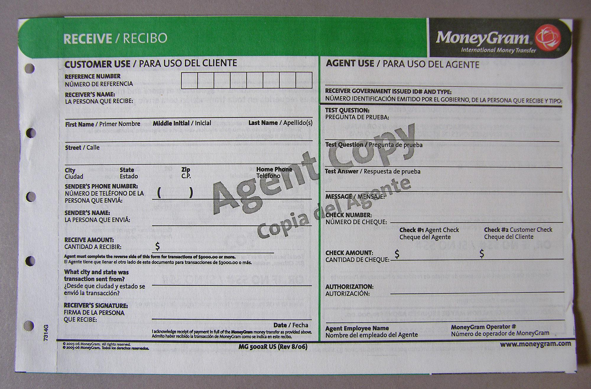 moneygram receive form 2010.96.3 | OMCA COLLECTIONS