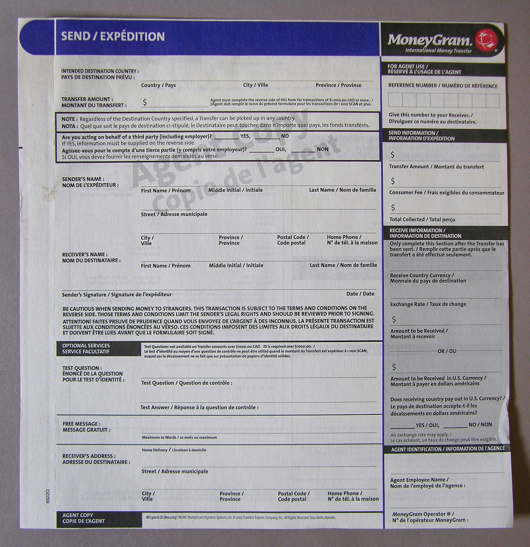 blank money order form same for this copy of a mg form images frompo