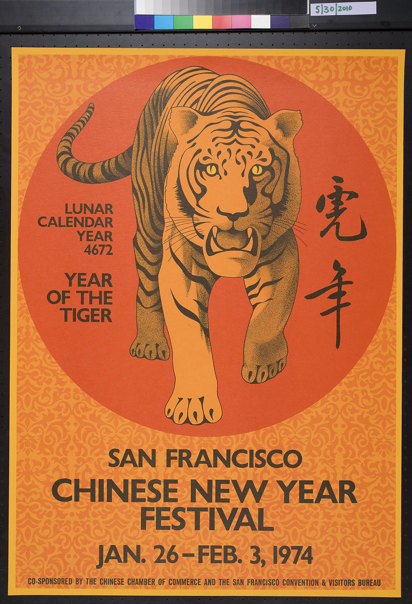 20105410476 back to search results san francisco chinese new year - Chinese New Year 1974