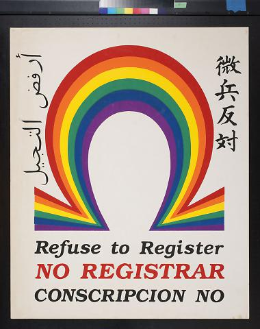 Refuse to Register