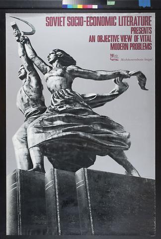 Soviet Socio-Economic Literature