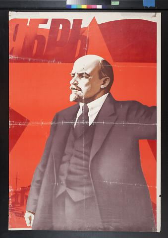 untitled (Vladimir Lenin)