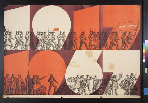 1917/1967