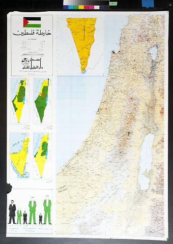 untitled (map of Israel/Palestine)