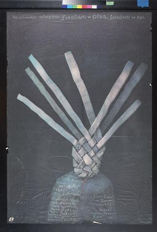 untitled (basket-woven head)