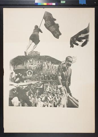 untitled (political collage)
