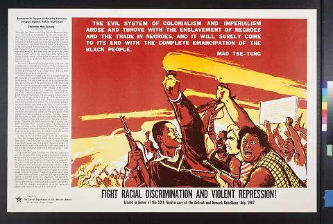 Fight Racial Discrimination and Violent Repression!
