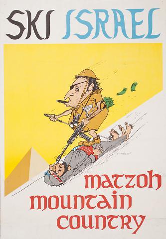 Ski Israel: Matzoh Mountain Country