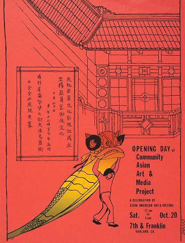 Opening Day of Community Asian Art & Media Project