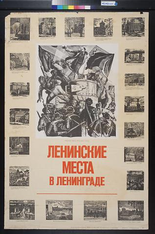untitled (men gathered around a machine with illustrations lining the poster border)
