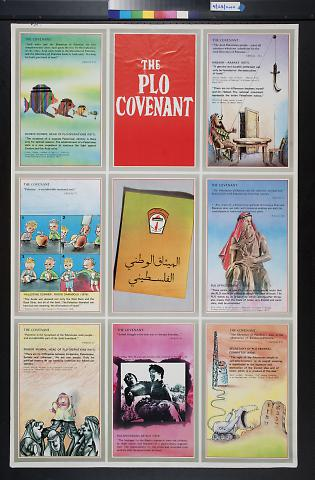 The PLO Covenant