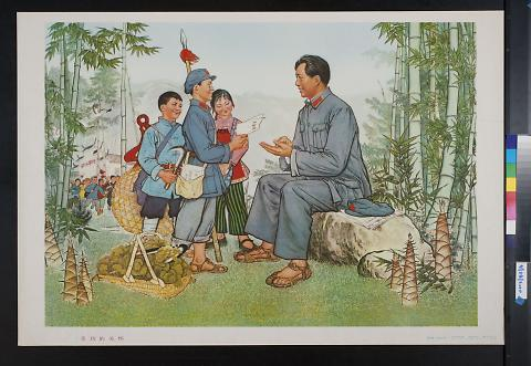 untitled (soldier interacting with children)