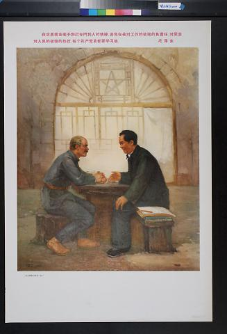 untitled (two men sitting and talking)