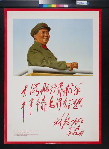 untitled (Mao Zedong in green uniform)