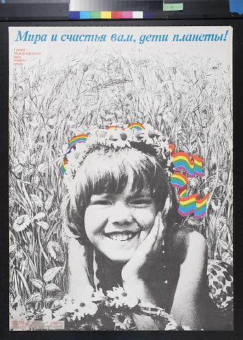 untitled (child in field of flowers)