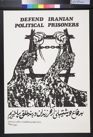 Defend Iranian Political Prisoners