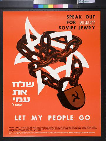 Speak Out for Silent Soviet Jewry, Let My People Go