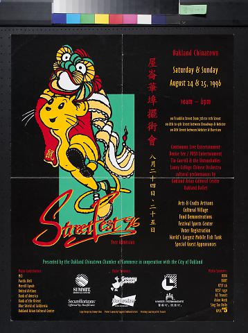 StreetFest 96