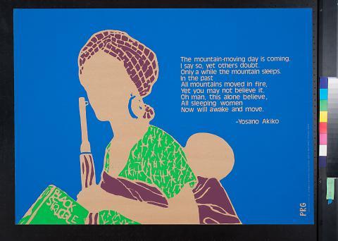 untitled (Yosano Akiko poem)