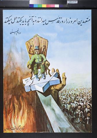 untitled (man on throne)