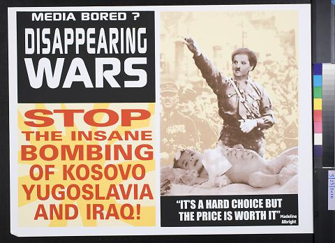 Media Bored? Disappearing Wars