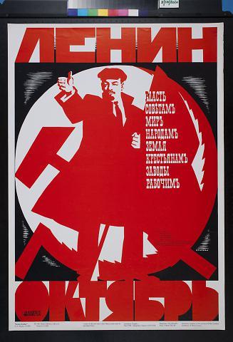 Lenin-October