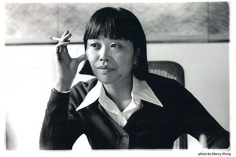 Wendy Yoshimura Fair Trial Committee